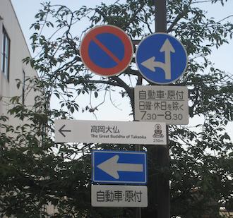 enj_detour4-1.png